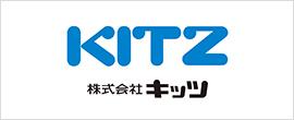 株式会社キッツ