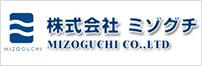 株式会社ミゾグチ